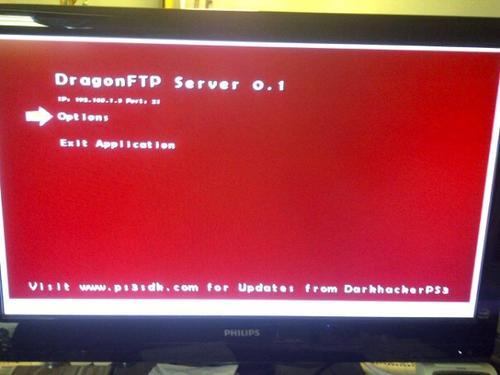 Релиз DragonFTP v0.10