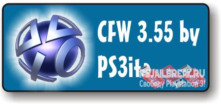 PS3ITA CFW 1.1 - Улучшена стабильность/изменен Патч