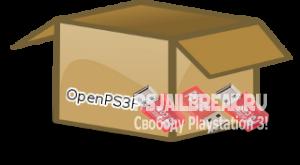 OpenPS3FTP v2.0 - Добавлены новые возможности