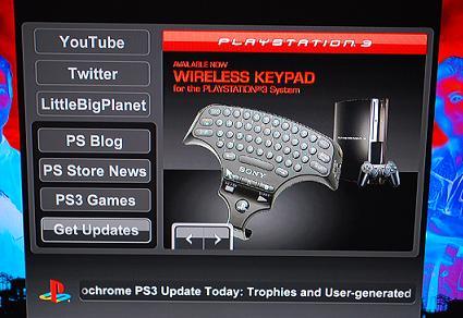 Как изменить расположение кнопок для Веб-браузера PS3