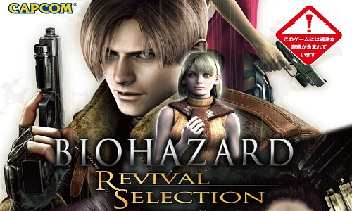 Biohazard Revival Selection PS3 3.55 / 3.41 CFW Fix is Released