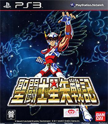 Cheats for Saint Seiya Senki (JPN)