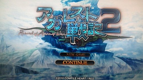 Record of Agarest War 2 English Patch for PS3 CFW 3.41 / 3.55 Out