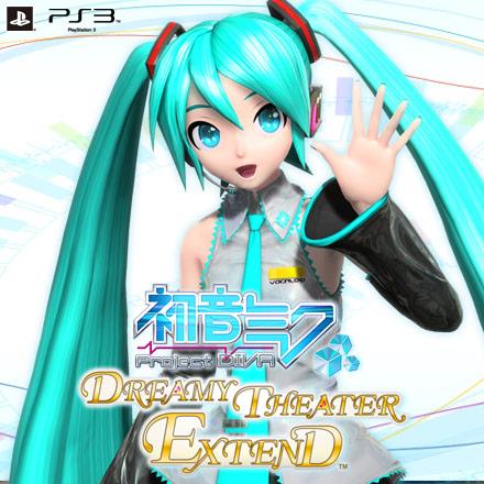 Hatsune Miku Dreamy Theatre EXTEND (Rebug 4.21.1)
