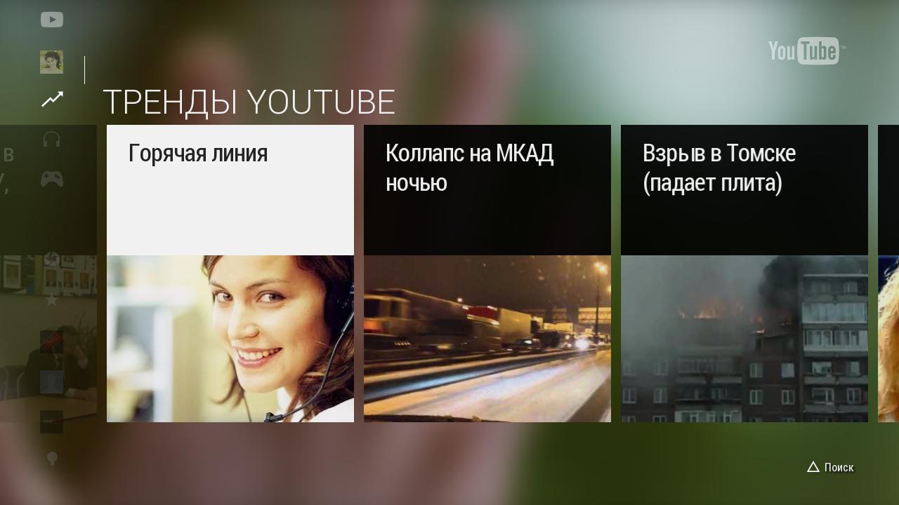 Как установить Root права на android - YouTube