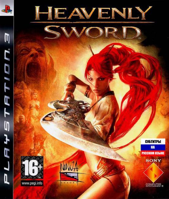 Релиз русской версии Heavenly Sword