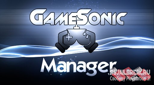 GameSonic Manager v3.85