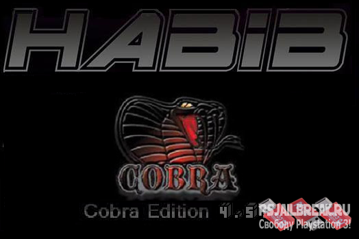 Custom Firmware Habib 4.78 STARBUCKS (COBRA V7.30)