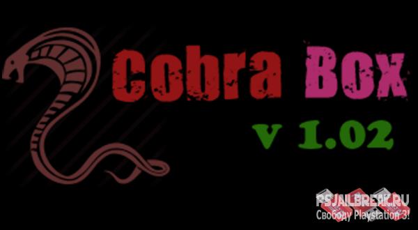 Cobra Box v1.04