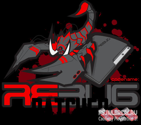 REBUG / COBRA REX v4.53.3