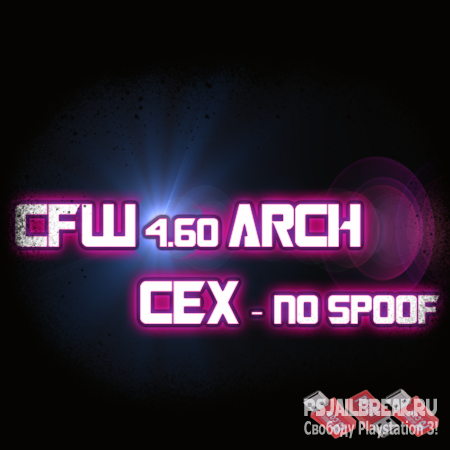 CFW CEX 4.60 ARCH RC1