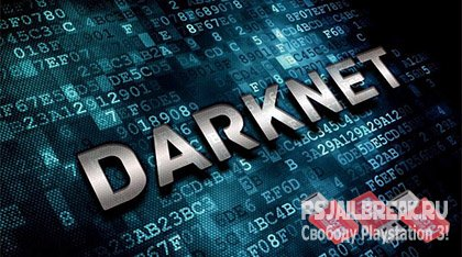 DARKNET CEX 4.65 v1.02 Fix Final