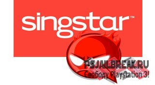 Multiman SingStar Replacement v3.03 Build 18
