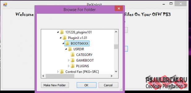 PeXploit 1.0 от TheDarkprogramer-а
