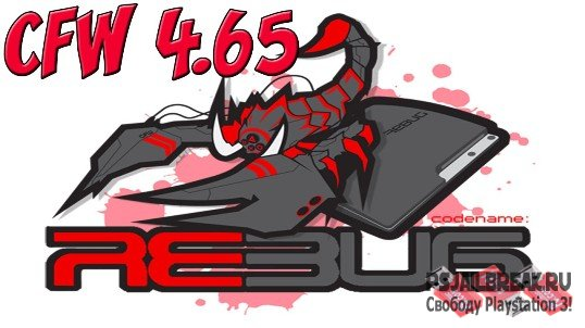 Official – Rebug 4.65.2 – Cobra 7.03