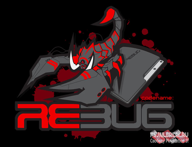 Rebug 4.82.1 с Cobra 7.54 LITE и Toolbox 2.02.15