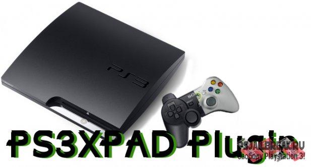 PS3XPAD v0.8: новое VSH меню