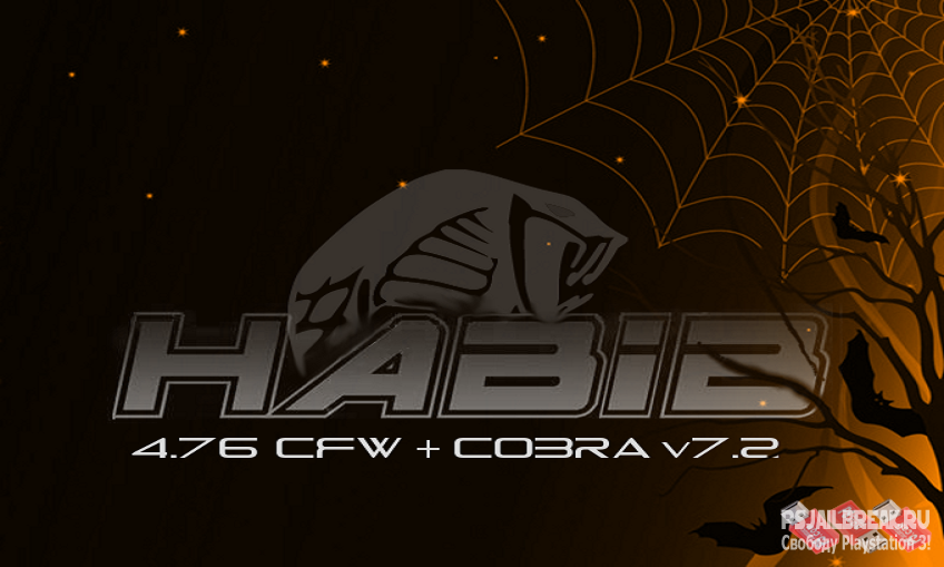 HABIB 4.76 v1.00 (Cobra 7.20)