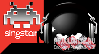 multiMAN 04.76.00 Retro Singstar CEX/DEX