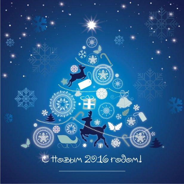 PSJAILBREAK.RU поздравляет С Новым Годом!