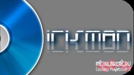 IRISMAN 4.86 с поддержкой CFW 4.86.1