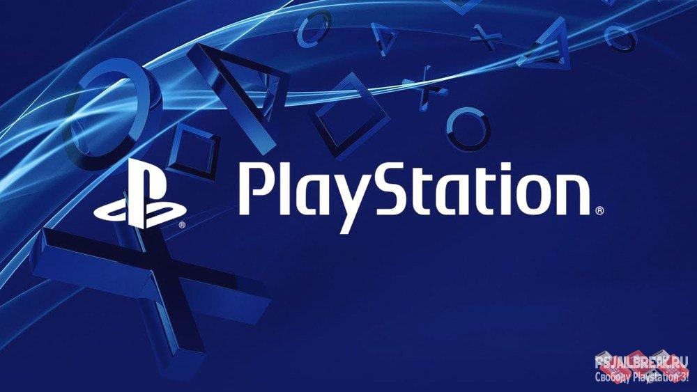 Вышла официальная прошивка 4.78 для PS3