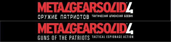 Перевод Metal Gear Solid 4: Guns of the Patriots