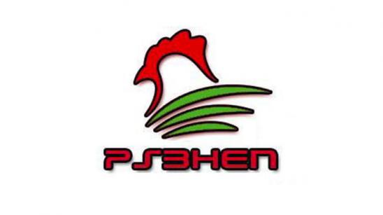 Вышел PS3HEN v2.3.2