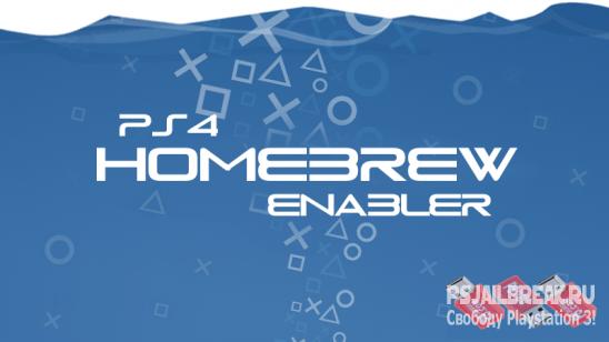 PS4HEN v2.1.1