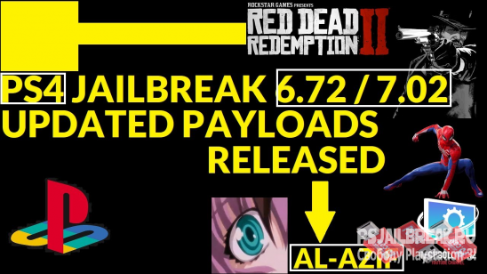 Новости по взлому PS4 6.72